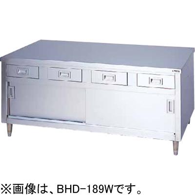 BHD-186N マルゼン 調理台 引出引戸付 バックガードなし 送料無料