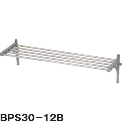 BPS30-12B マルゼン パイプ棚 送料無料