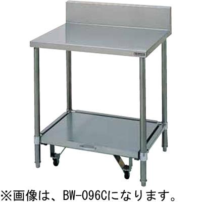 BW-066C マルゼン 炊飯器台 キャスター台付 バックガードあり 送料無料