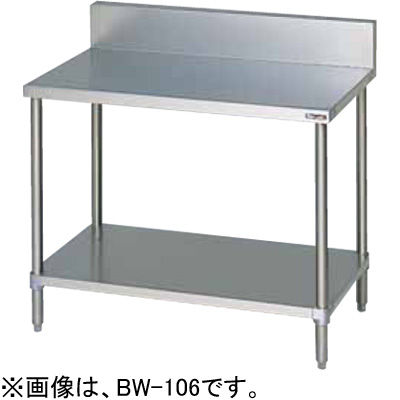 BW-074 マルゼン 作業台 調理台 スノコ板付 バックガードあり 送料無料