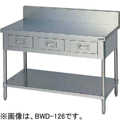 【ラッピング無料】 BWD-076 BWD-076 送料無料 マルゼン 調理台引出しスノコ板付 引出付作業台 引出付作業台 バックガードあり 送料無料, バトウマチ:55620eff --- kventurepartners.sakura.ne.jp