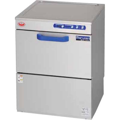 MDKLTB8E マルゼン エコタイプ食器洗浄機 アンダーカウンタータイプ 貯湯タンク内蔵型 送料無料