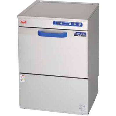 MDKTB8E マルゼン エコタイプ食器洗浄機 アンダーカウンタータイプ 貯湯タンク内蔵型 送料無料