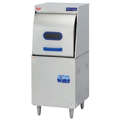 新品:マルゼン エコタイプ食器洗浄機 MDRTB8E リターンタイプ 返品交換不可 毎週更新 貯湯タンク内蔵型 マルゼン 送料無料
