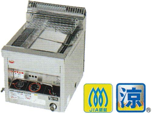 MGF-C12TJ マルゼン ガスフライヤー 涼厨フライヤー 卓上タイプ 業務用 送料無料
