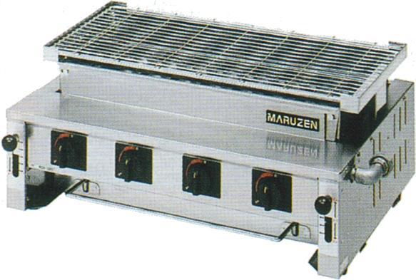 MGK-308B マルゼン ガス下火式焼物器 炭焼き 熱板タイプ 汎用型 送料無料