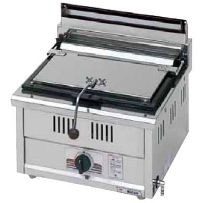 MGZ-044 マルゼン ガス餃子焼器 送料無料 ギョウザ焼き