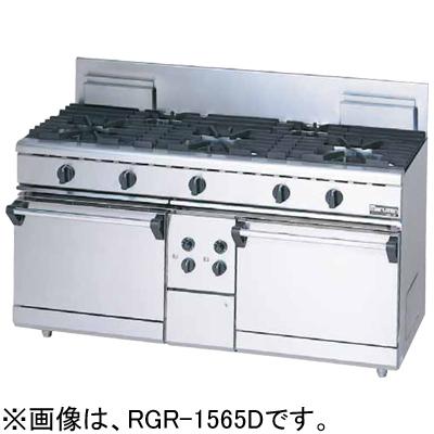 新品:マルゼン 安心の実績 サービス 高価 買取 強化中 業務用 NEWパワークック ガスレンジ 送料無料 RGR-1563D 3口 マルゼン