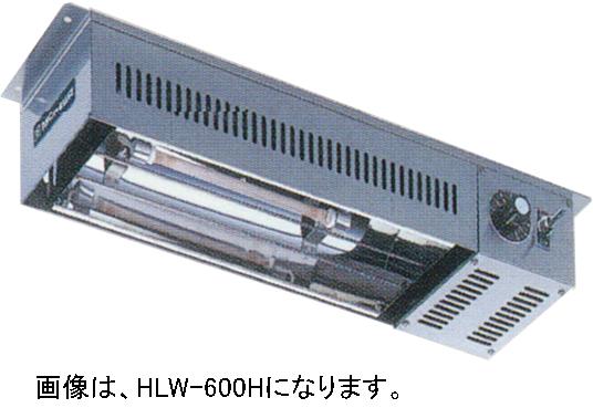 HLW-603H ニチワ ランプウォーマー ヒートランプウォーマー 送料無料
