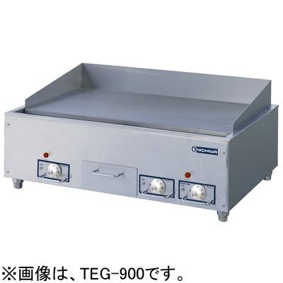 TEG-450 ニチワ 電気グリドル 送料無料