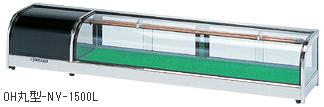 OH丸型-NV-2100L OH丸型-NV-2100R 大穂製作所 ネタケース 底面フラットタイプ 送料無料