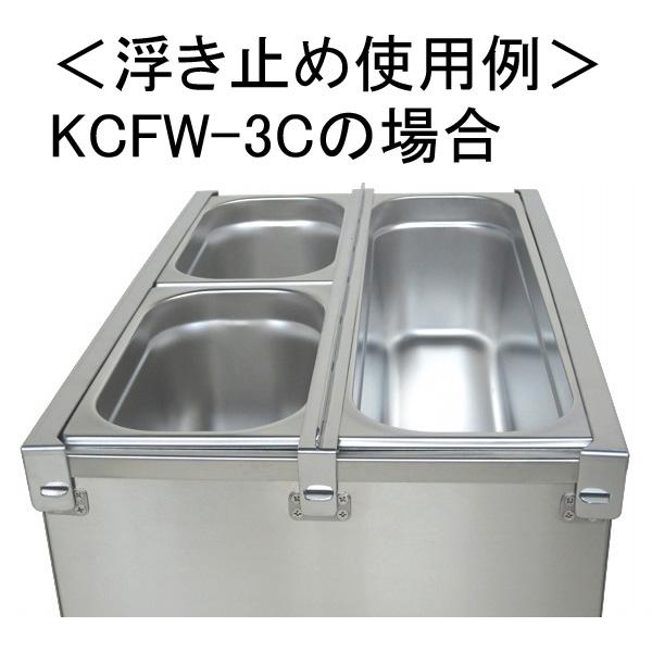 후드 워머 스프 워머 전기 탁상 워머 6조식 업무용 KCFW-6-1 세로틀 타입