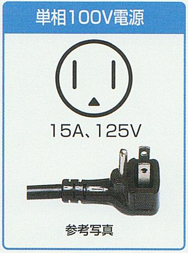 SUR-K1561SA 파나소닉 업무용 콜드 테이블 냉장고횡형냉장고