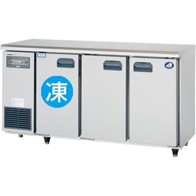 SUR-UT1541C パナソニック 業務用コールドテーブル冷凍冷蔵庫 送料無料