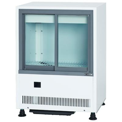 MUS-0608X サンデン 冷蔵ショーケース スライド扉タイプ キュービックタイプ アンダーカウンタータイプ 送料無料