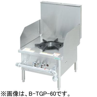 B-TGP-60 タニコー ガスローレンジ スープレンジ 送料無料