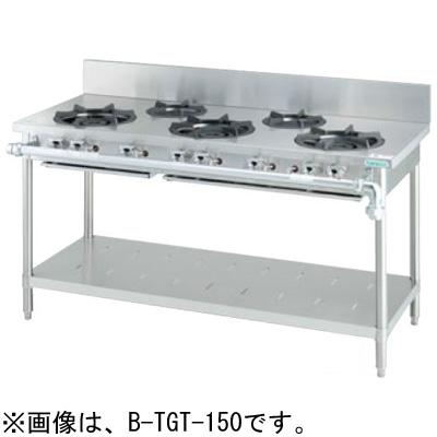 B-TGT-150 タニコー ガステーブル スタンダードシリーズ 送料無料