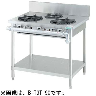 B-TGT-120 タニコー ガステーブル スタンダードシリーズ 送料無料