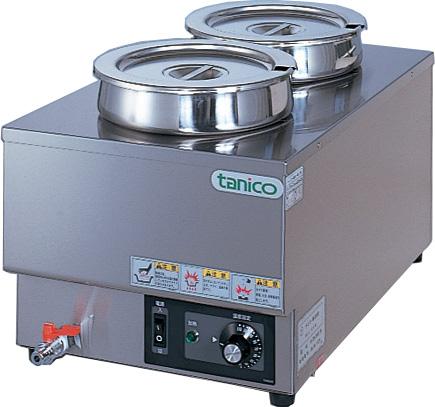 N-TCW-3555E-2M タニコー 電気式ウォーマー 卓上タイプ フードウォーマー スープウォーマー 送料無料