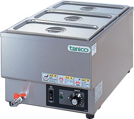N-TCW-3555E-3 タニコー 電気式ウォーマー 卓上タイプ フードウォーマー スープウォーマー 送料無料