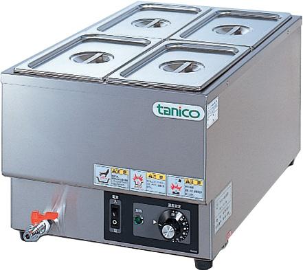 N-TCW-3555E-4 タニコー 電気式ウォーマー 卓上タイプ フードウォーマー スープウォーマー 送料無料