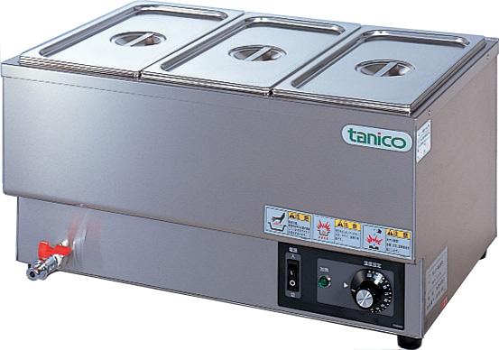 N-TCW-5535E-3 タニコー 電気式ウォーマー 卓上タイプ フードウォーマー スープウォーマー 送料無料