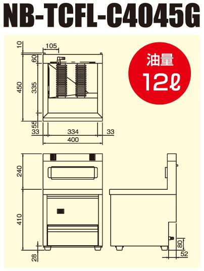 供NB-TCFL-C4045G谷口煤气做油炸食品的人涼厨做油炸食品的人台上算式业务使用