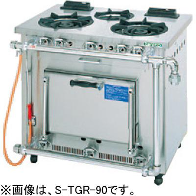S-TGR-90 タニコー ガスレンジ スタンダードシリーズ 送料無料