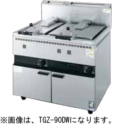 TGZ-90DW(TB) タニコー ガス餃子グリラー 餃子焼器 タイマー・ブザー付 送料無料