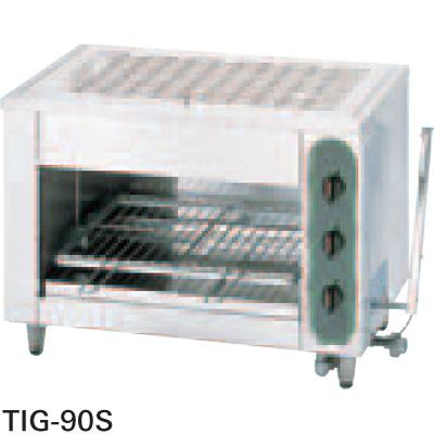 TIG-150S タニコー ガス赤外線グリラー 上火式 焼物器 送料無料