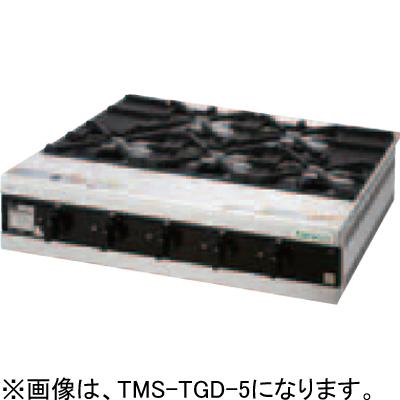 TMS-TGD-5 タニコー 卓上ガスドンブリレンジ ガステーブルコンロ 業務用 送料無料