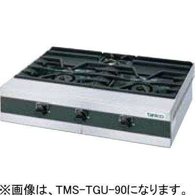 TMS-TGU-1245 タニコー 卓上ガステーブル ガステーブルコンロ 業務用 送料無料