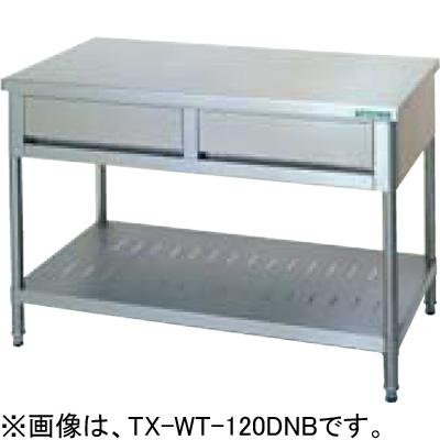 TX-WT-120DNB タニコー 引出付作業台 バックガードなし 送料無料