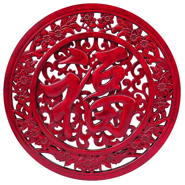木彫円盤 花福 φ60cm