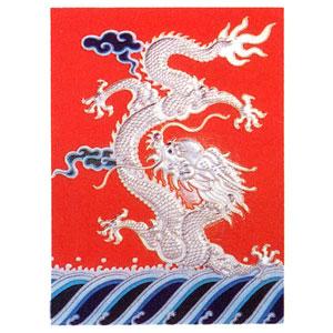 九龍の飾り板 単品赤