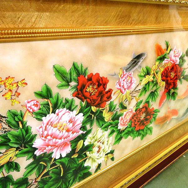 飾り額(ガラス付)富貴有餘 160×73cm