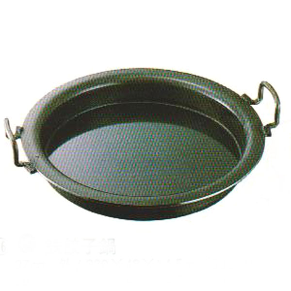 鉄餃子鍋 45cm