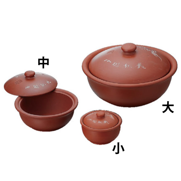 業務用 卓上鍋 国内正規品 土鍋 中華 中国製 日本メーカー新品 小 9cm 砂鍋 サーコー