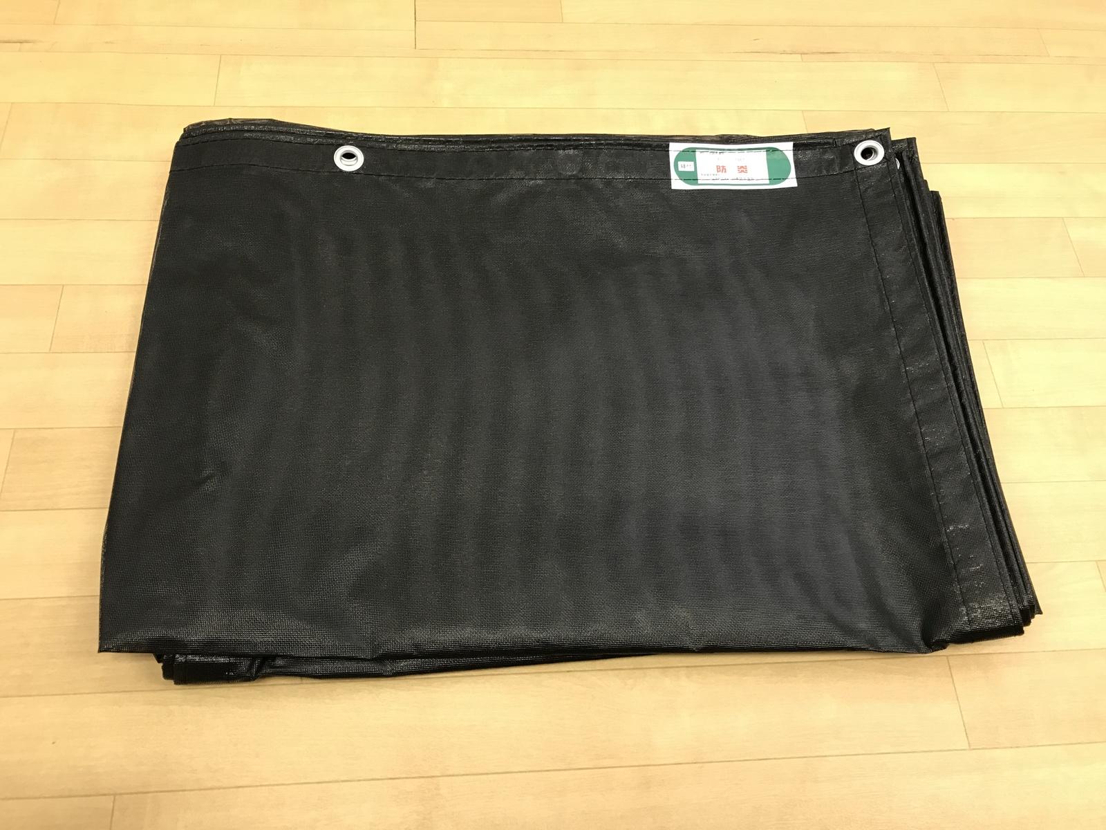 仮設足場資材 新品 メッシュシート2類1.2M×6.3M 黒 ハトメピッ千450mm 1梱包10枚入り 10枚セット