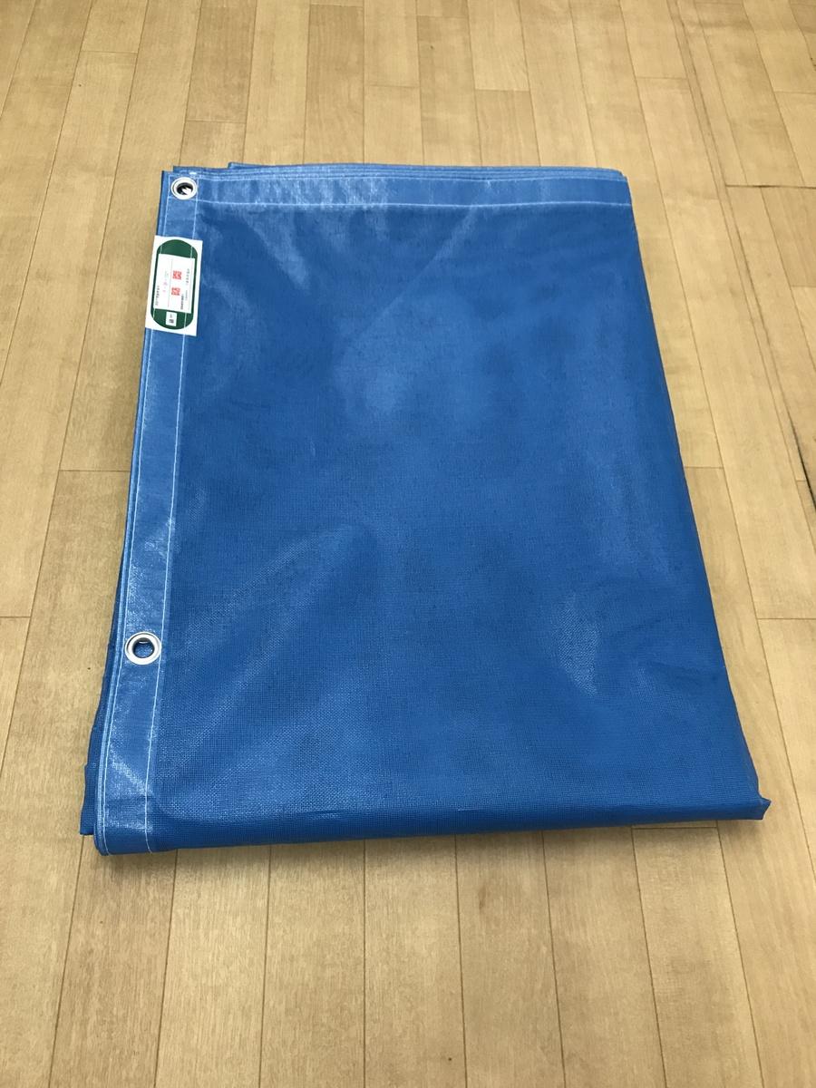 仮設足場資材 新品 メッシュシート2類1.2M×6.3M 青(ブルー) ハトメピッ千450mm 1梱包10枚入り 10枚セット(他の商品もありますので、メールや電話などのお問い合わせが可能です。