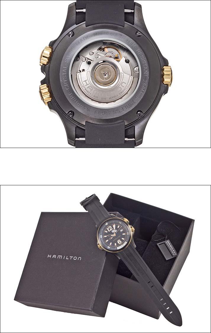 Hamilton Khaki Navy GMT Ref.H77575335 (HAMILTON KHAKI NAVY Ref.H77575335)