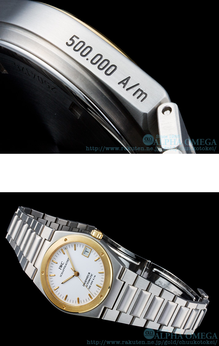 IWC インヂュニア Ref.3508 500, 000A/m 1989-1992 년 290 개 한정 아 민트 (IWC INGENIEUR Ref.3508 500, 000A/m Ca.1989-1992 290 PIECES LIMITED NEAR MINT)