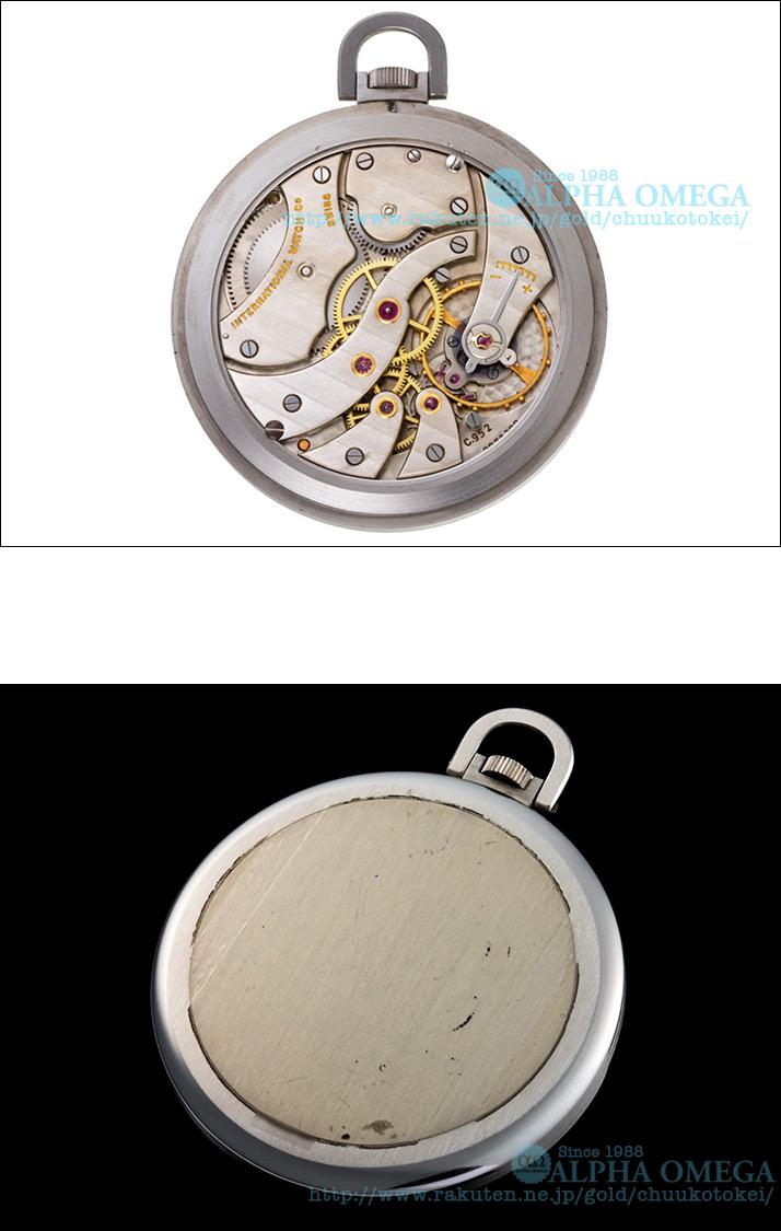 IWC Pocket Watch Cal.952 SS 1970