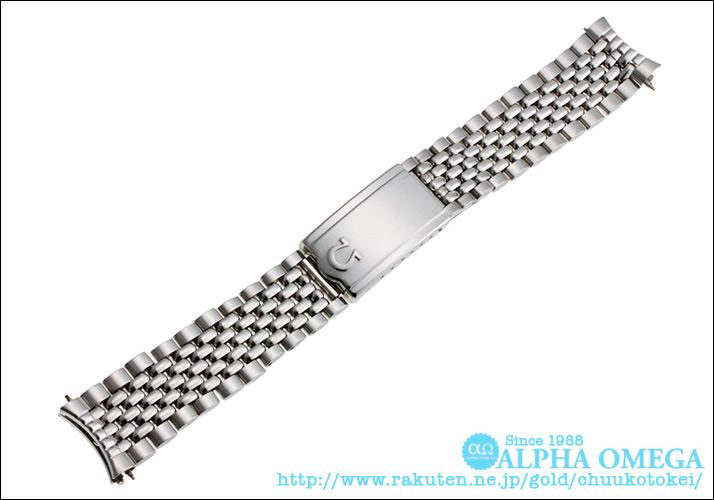 Omega rice bracelet Ref.8220 1970's (OMEGA RICE BRACELET Ref.8220 Ca.1970's)
