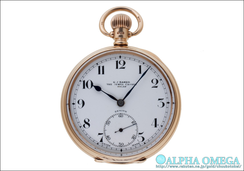 The Zenith pocket watch Cal .18 PG 1920s