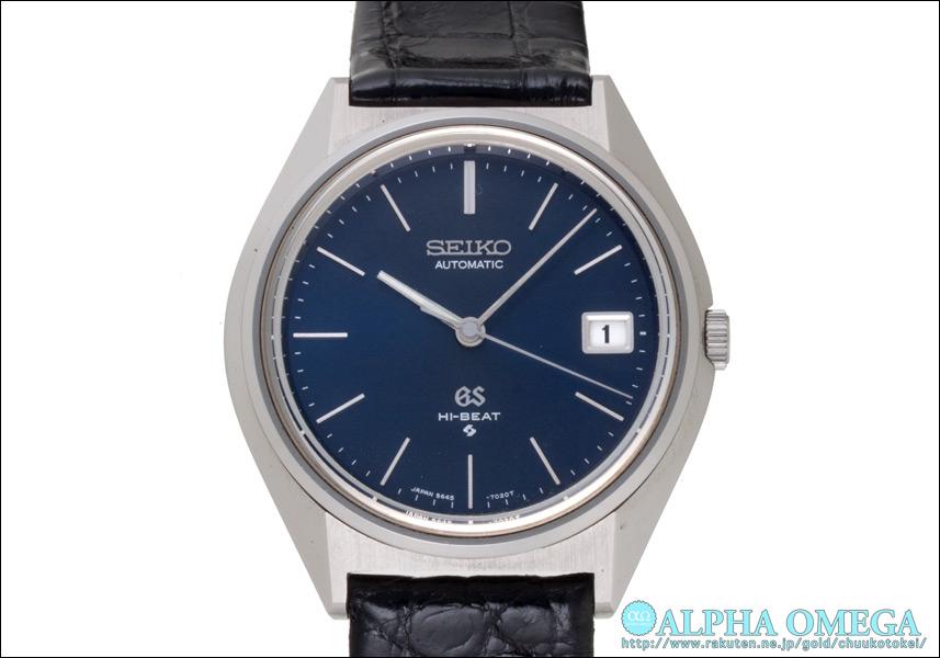그랜드 세이 코 56GS Ref.5645-7010 해군 블루 다이얼 1971 년 (GRAND SEIKO 56GS Ref.5645-7010 NAVY BLUE DIAL Ca.1971)