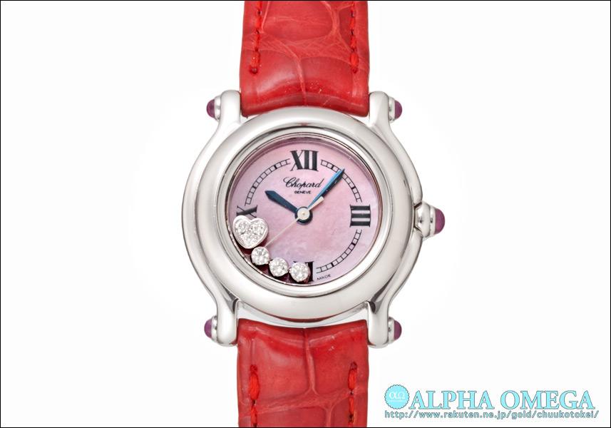 ショパールハッピースポーツラウンド Ref.27/8245-42 pink shell dial