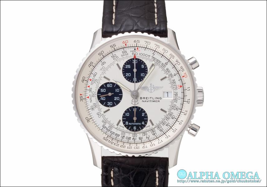 Breitling old Navitimer 1999 Ref.J13322 silver / black dial 99 limited 1999