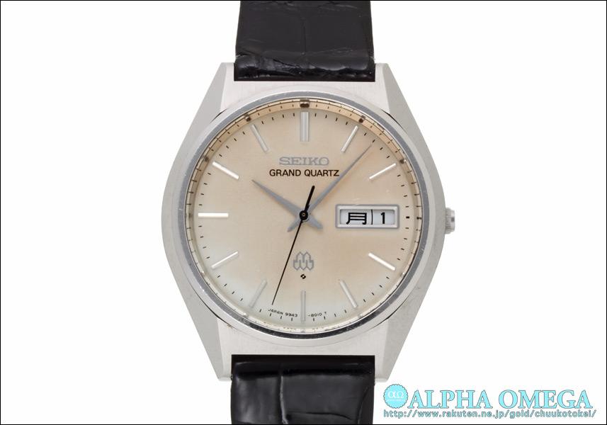Grand quartz Ref.9943-8010 1978