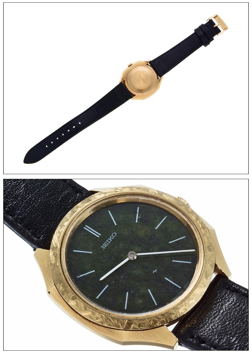 Seiko Ref.WG2220-0340 yellow gold dial wyomingjedid-1973